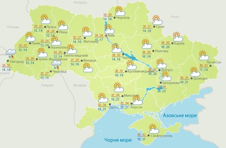 Прогноз погоды на пятницу, 23 августа, в городах Украины
