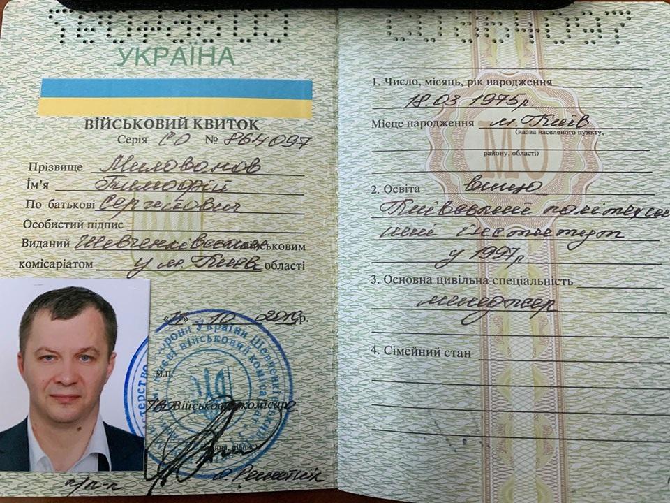 Милованов признался, что нечитает книжек - идругим не рекомендует
