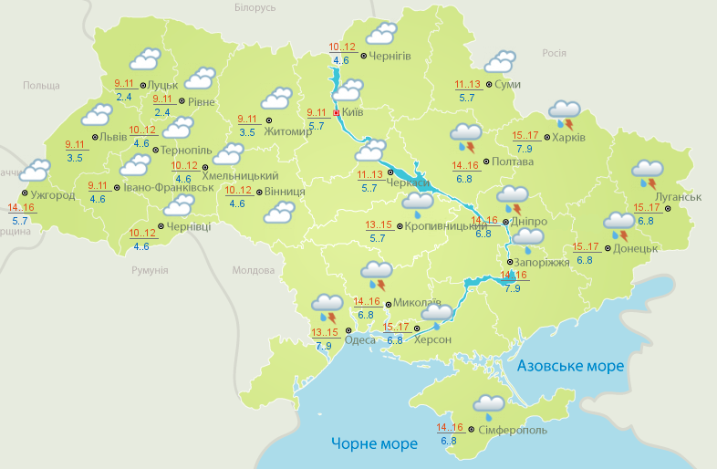 Прогноз погоды на субботу, 13 апреля, в городах Украины