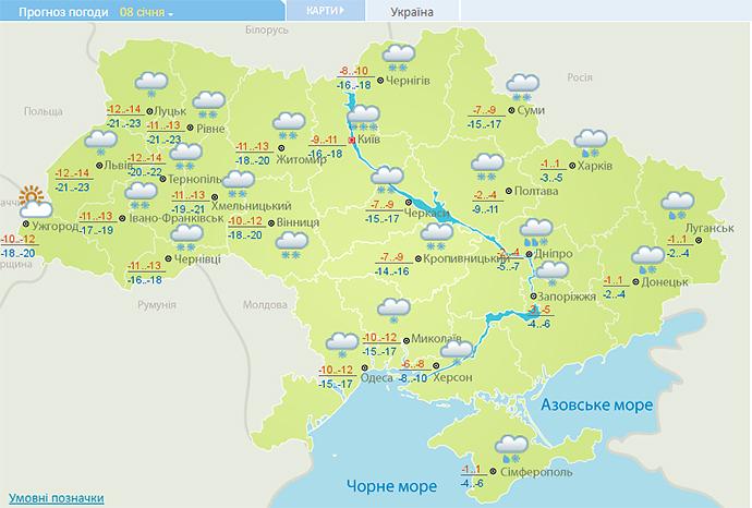 Вгосударстве Украина 71 населенных пунктов остались без электроснабжения