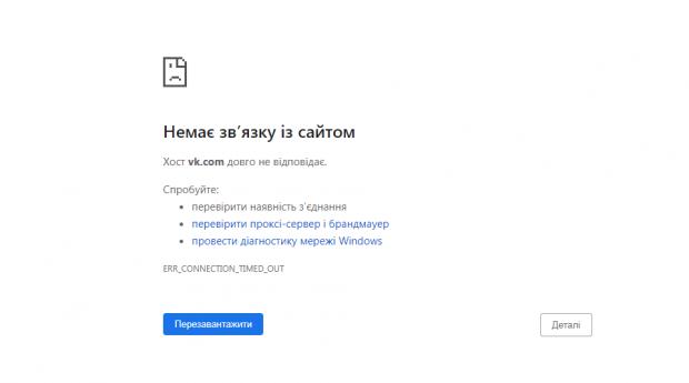 Без специальных приложений сейчас с браузера на запрещенные сайты зайти невозможно   https://24tv.ua/ru/ukraina_tag1119/