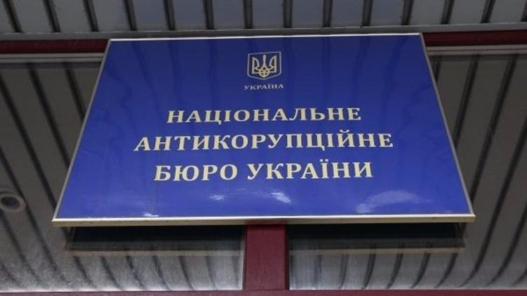 Почему переругались украинские антикоррупционеры