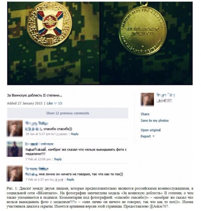 НаДонбассе воевали неменее 10 000 русских военных,— Bellingcat