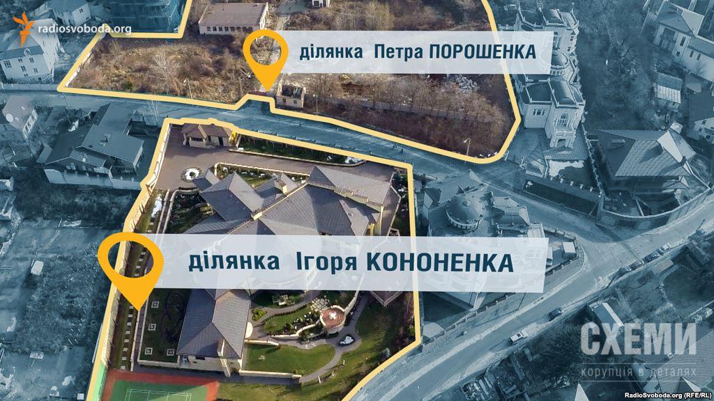 Антикоррупционное бюро допросило Кононенко - Цензор.НЕТ 2547