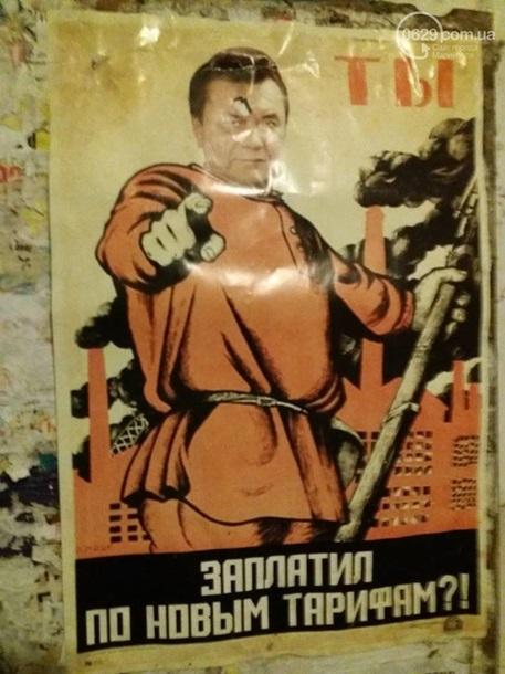 Плакаты с Януковичем