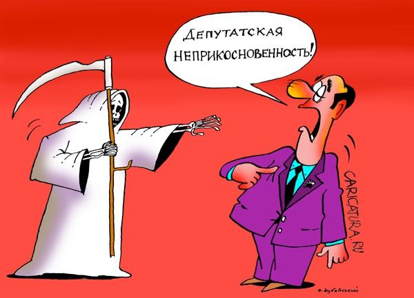 Новинский объявил оготовности сотрудничать соследствием