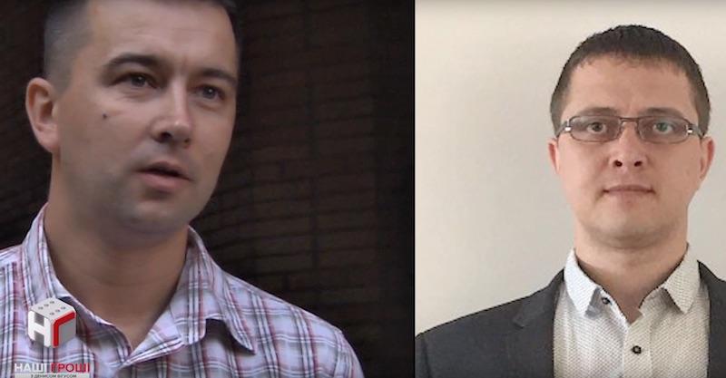 Андрей Назаровец, государственный исполнитель в центральном аппарате Министерства юстиции, и Максим Борейко, экс-государственный исполнитель.