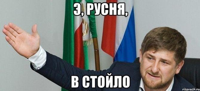 Суд допросил Муженко по делу о гибели ИЛ-76 в аэропорту Луганска - Цензор.НЕТ 7249