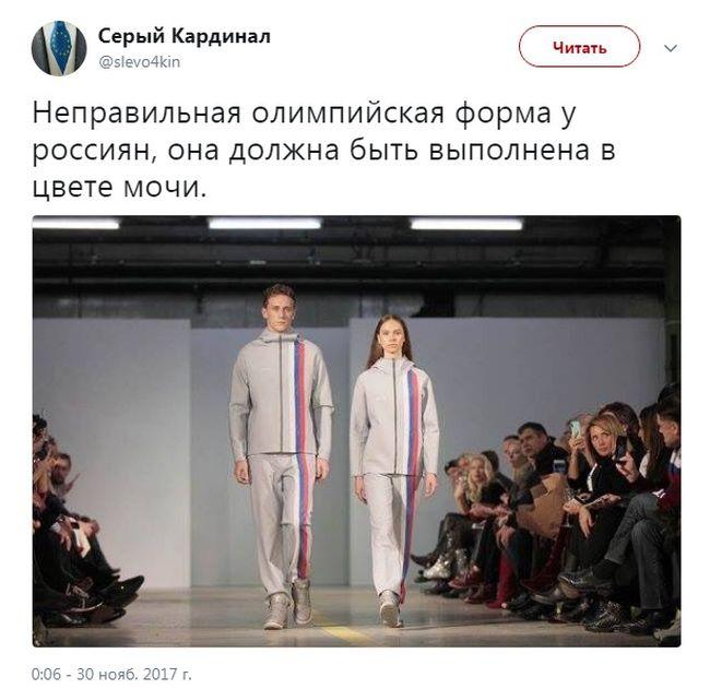 Винтернете высмеяли новейшую форму олимпийской сборной РФ — Как тюремная роба