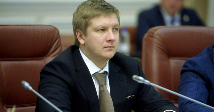 «Укрнафта» получило 6,6 млрд грн чистой прибыли