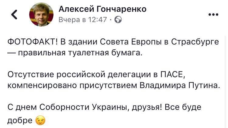 Украинский депутат вПАСЕ поскандалил с русской  ведущей Скабеевой