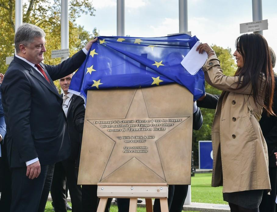 ВСтрасбурге торжественно открыли памятную Звезду Небесной сотни
