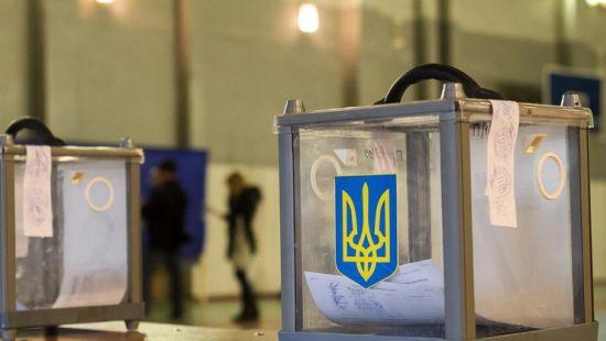В Украине – новый виток слухов о возможном роспуске Верховной Рады. Источник картинки – «Комментарии»