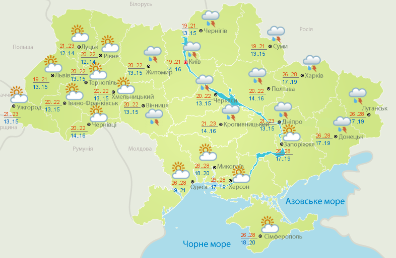 Прогноз погоды на пятницу, 28 июня, в городах Украины