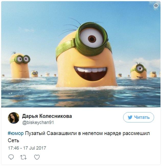 Саакашвили рассмешил пользователей социальных сетей  «костюмом миньона»
