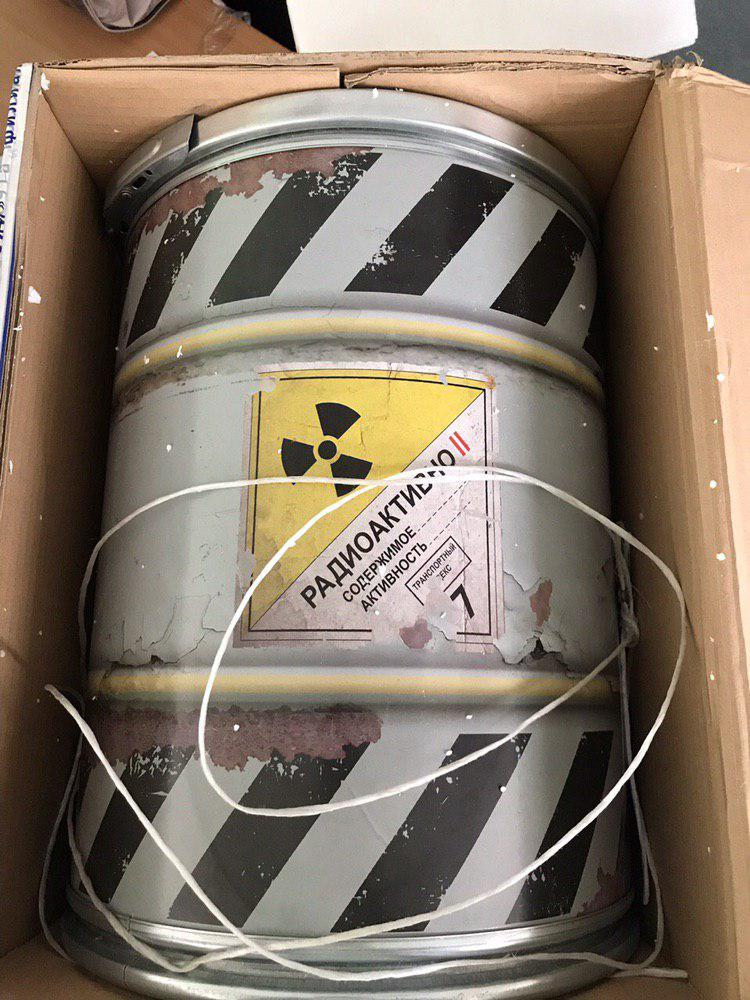 Радиоактивную бочку обнаружили на почте