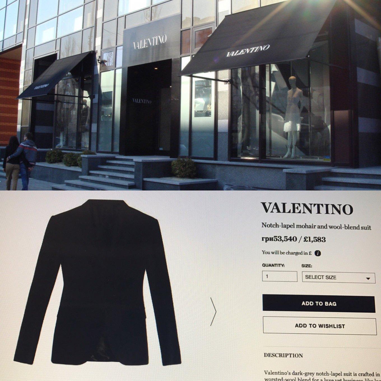 В Киевском магазине Valentino, цена за костюм начинается от 50 тыс. гривен