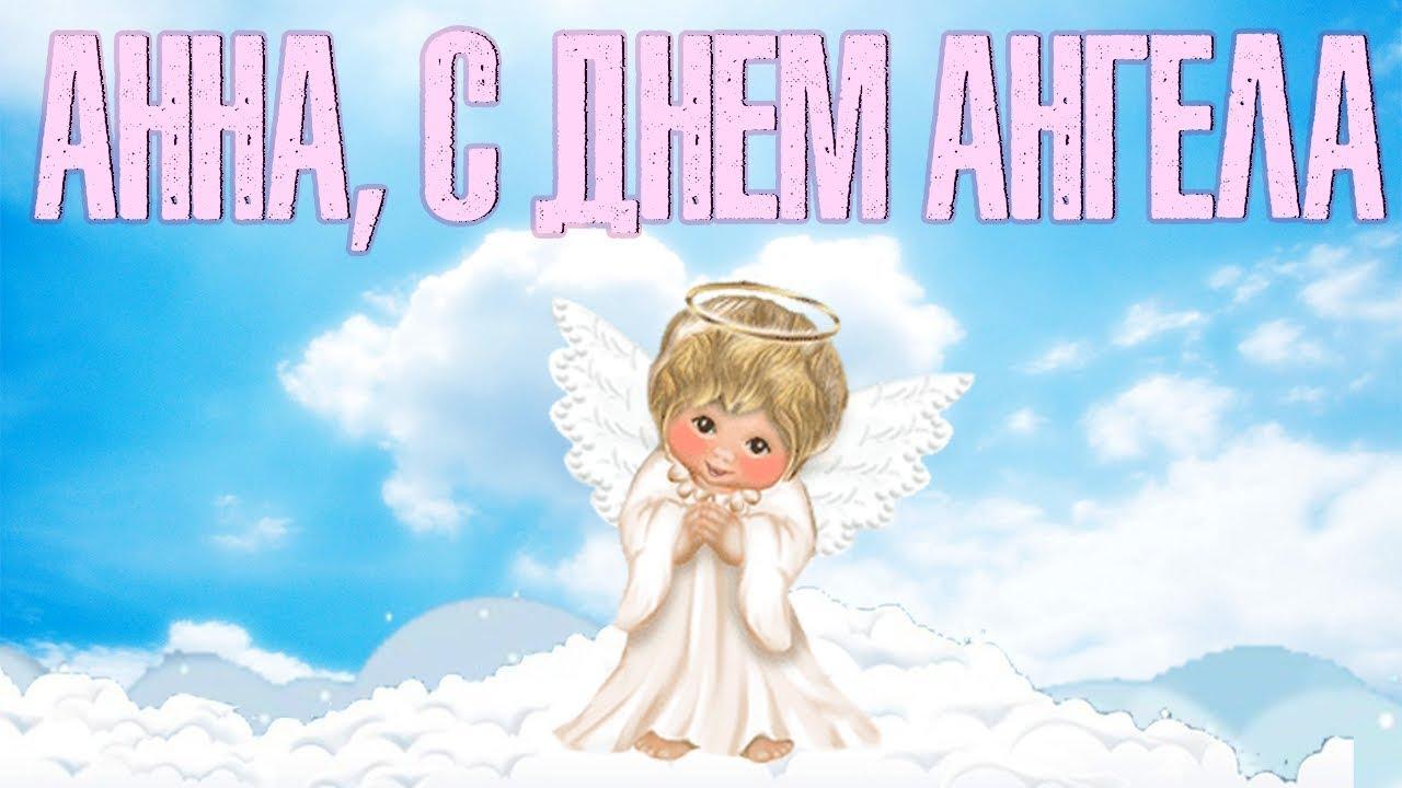 фото открытка ком анна российская
