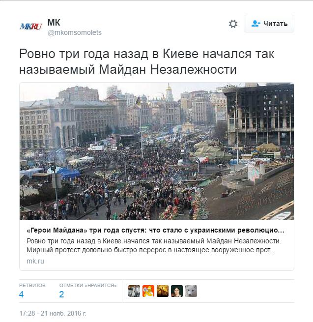 Российские консулы просят Украину предоставить документы о гражданстве задержанных дезертиров - Цензор.НЕТ 5219