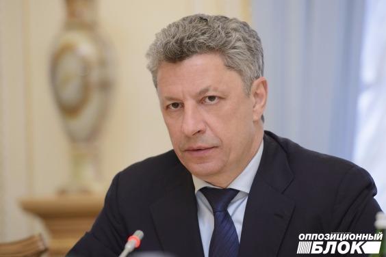 Украина призывает мир непризнавать выборы Президента России вКрыму