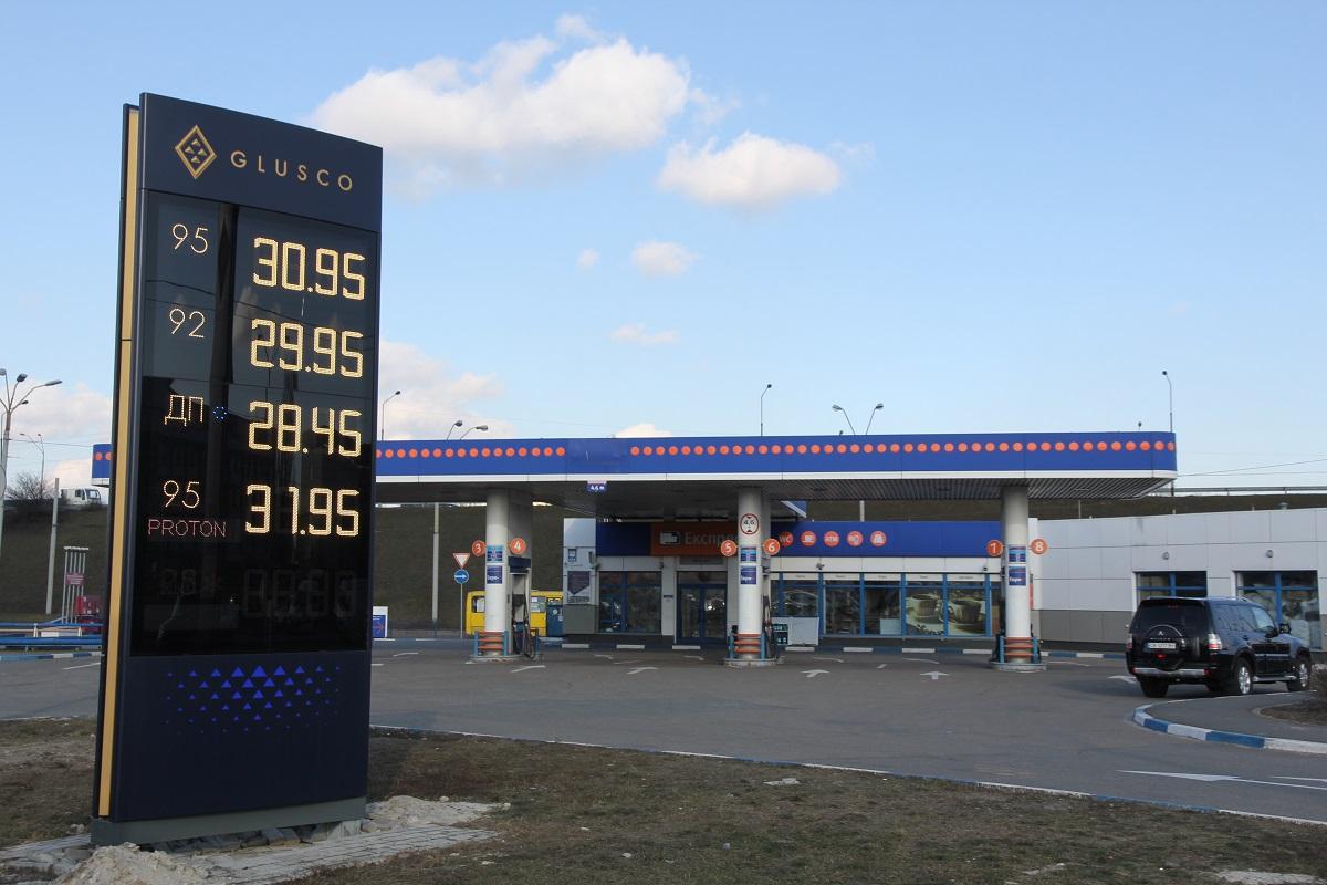 Оффшоры и АЗС: кому вы платите, когда заправляете свой автомобиль