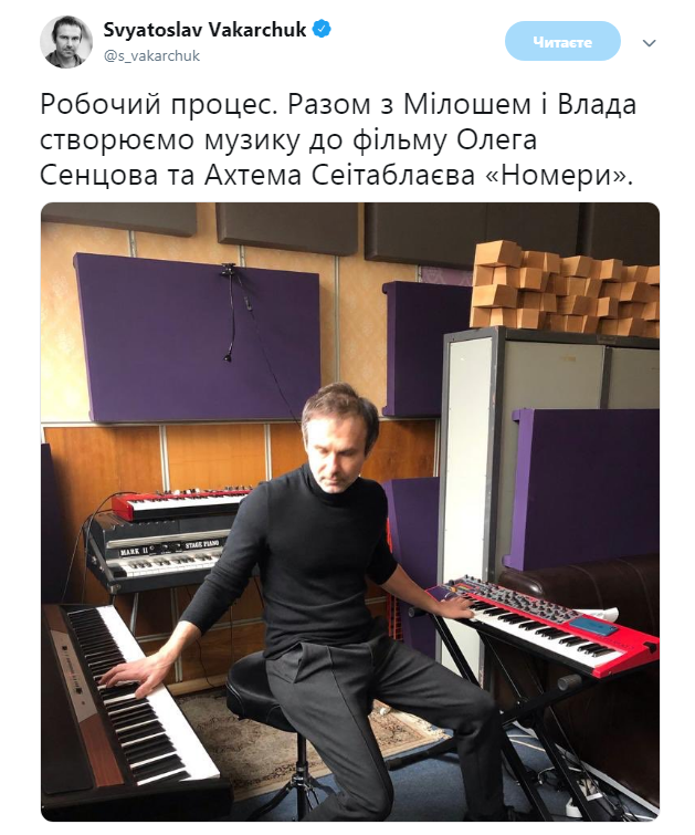 Вакарчук пишет музыку к кинофильму попьесе Олега Сенцова