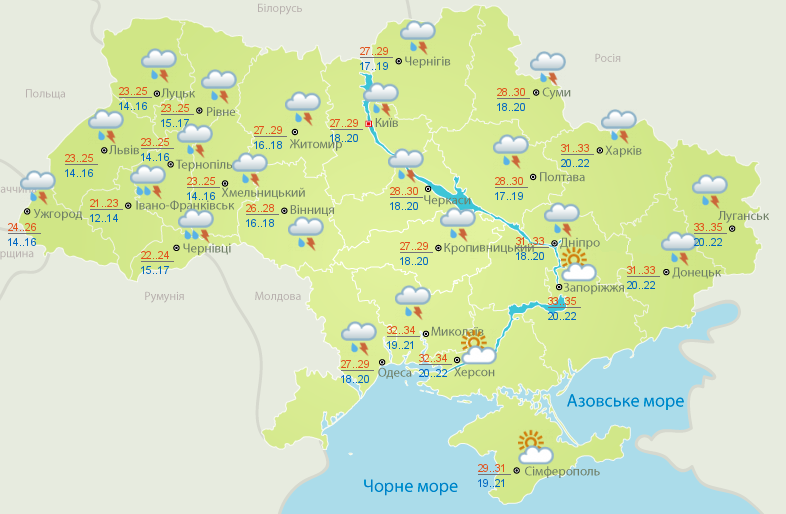 Прогноз погоды на четверг, 28 июня, в городах Украины