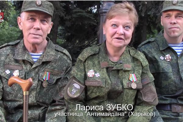 Лариса и Виталий Зубко