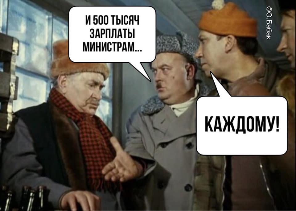 """Милованов зустрівся в Давосі з Королевською: """"Обговорюємо законопроєкти про працю"""" - Цензор.НЕТ 9616"""