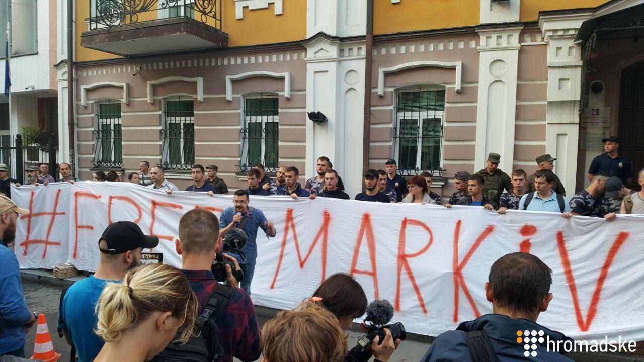 У посольства Италии в Киеве протесты