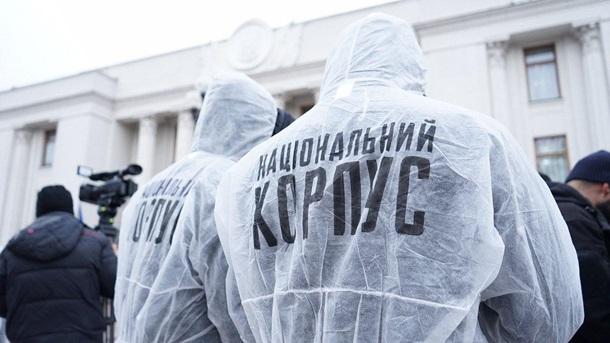 Нацкорпус мітингує проти карантину Ради