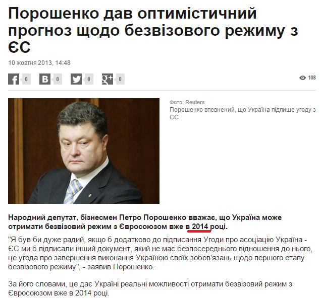 Путин пойдет только по пути дальнейшего ужесточения, - журналист Евгений Киселев - Цензор.НЕТ 8869