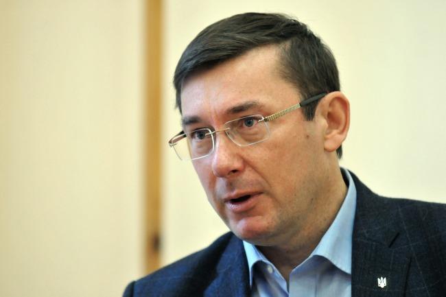 Парламент просят снять депутатскую неприкосновенность с ряда нардепов. Источник фото – «РБК-Украина»