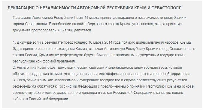 Парубий потребовал усилить охрану Рады из-за угрозы минометной атаки