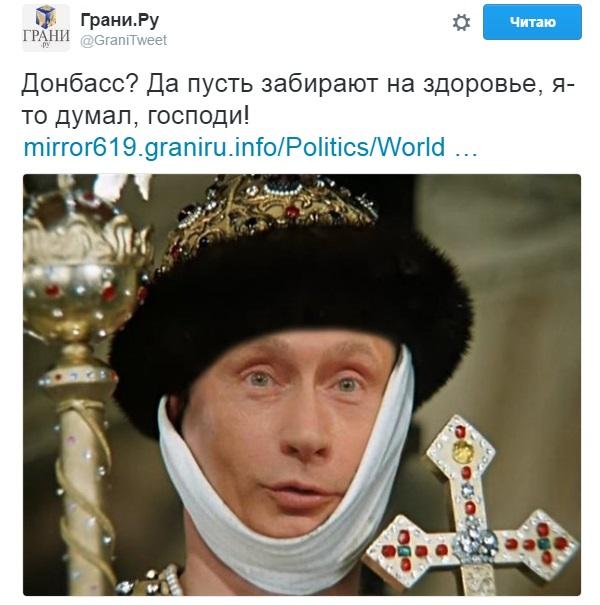«Изсоображений гуманности». В столице рассчитывают, что Донбасс возвратится в Украинское государство