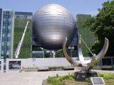 Музей науки и планетарий, Япония