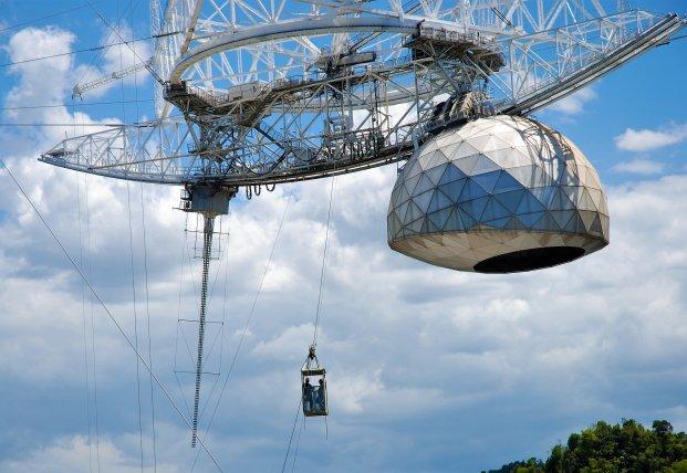 Печальный день для астрономии: Разрушение обсерватории — предупреждени