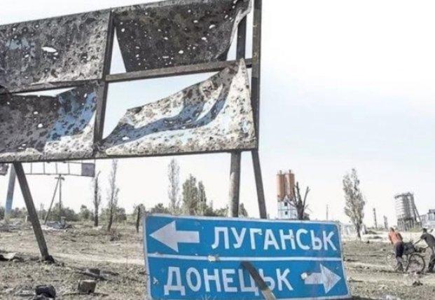 Кілька простих тез про повернення Донбасу