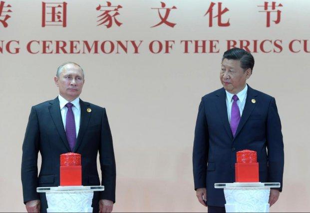 Washington Post: Россия и Китай формируют союз, который станет кошмаром для Запада в 21 веке