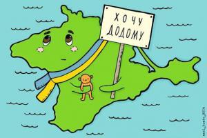В Армянске произошел выброс неизвестного вещества, – оккупационные власти - Цензор.НЕТ 4362