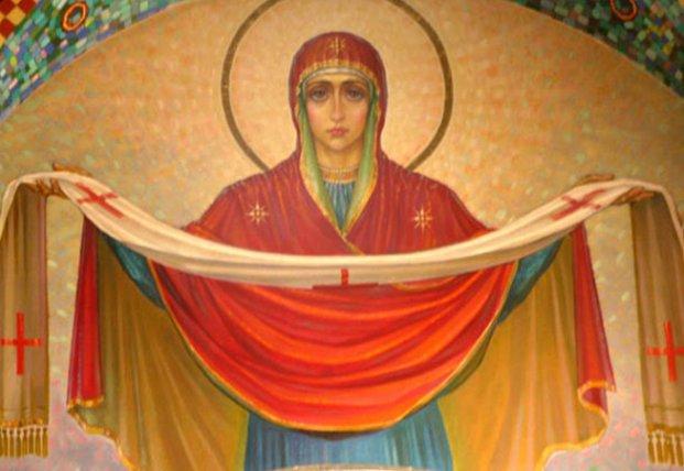 Покров Пресвятой Богородицы, День защитника Украины и День украинского казачества