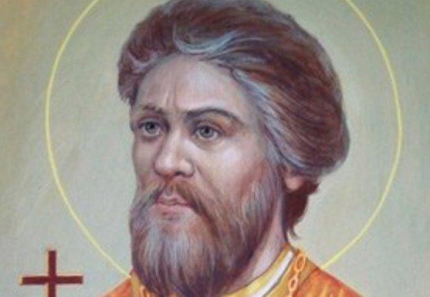 День памяти  Сергия Родаковского