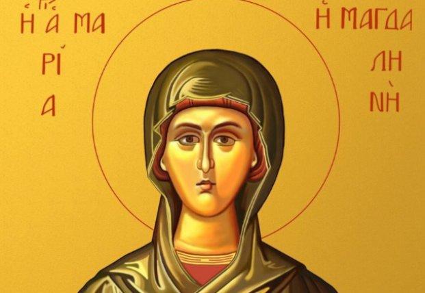 Именины Марии (Маши)