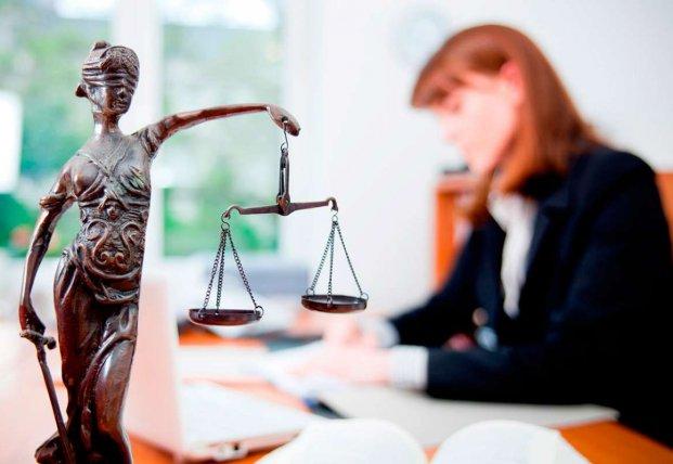 День юридического работника