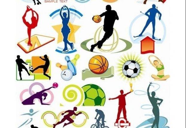 День физкультуры и спорта Украины