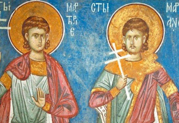 День Маркиана и Мартирия