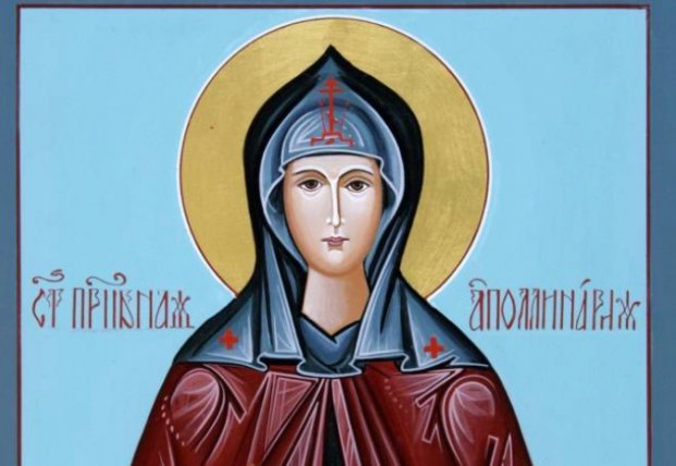 День памяти Преподобной Аполлинарии