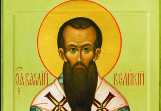 День памяти святителя Василия Великого