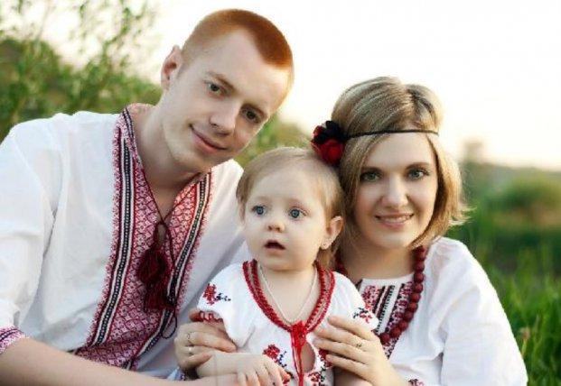 Всеукраинский день семьи