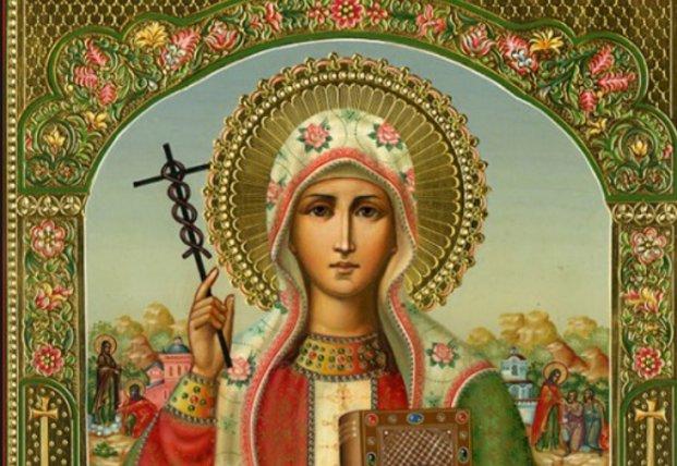 День памяти Святой Тамары, грузинской царицы